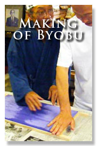 Making of Byobu