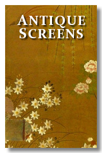 Semi-Antique Screens